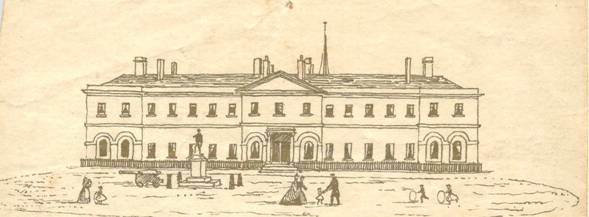 Admiralty House, no longer extant